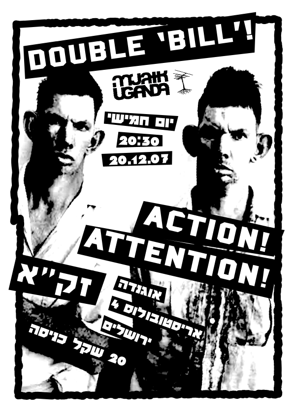 !Action!Attention! + ZAKA